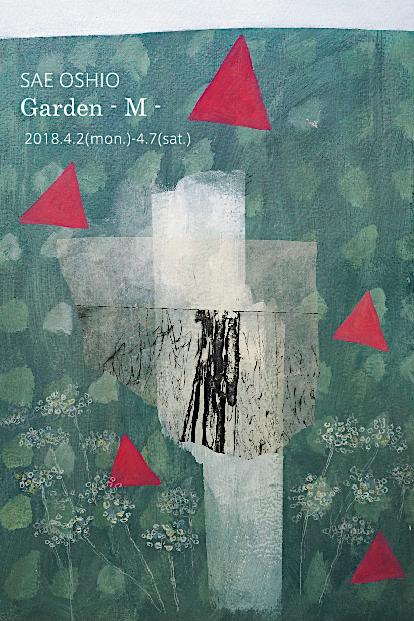 gardenm_o.png